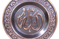 kerajinan kaligrafi tembaga kuningan 9