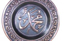kerajinan kaligrafi tembaga kuningan 8