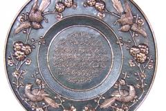 kerajinan kaligrafi tembaga kuningan 7