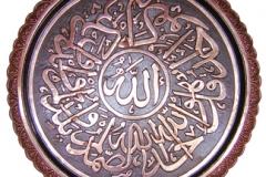kerajinan kaligrafi tembaga kuningan 6