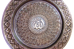 kerajinan kaligrafi tembaga kuningan 4