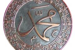 kerajinan kaligrafi tembaga kuningan 3