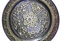 kerajinan kaligrafi tembaga kuningan 2
